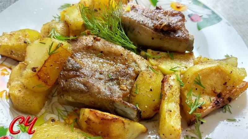 Свиные Ребрышки,Запеченные в Духовке с Картошечкой! Очень Вкусно