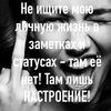 Ирина Гатауллина