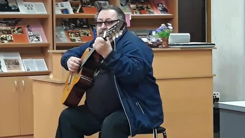 И.Шкрабатовский.Библионочь в Сочи.