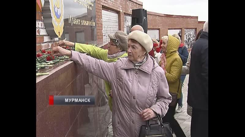 День стойкости и мужества мурманчан. В 77 годовщину страшных гитлеровских бомбардировок в Мурманске состоялся митинг памяти