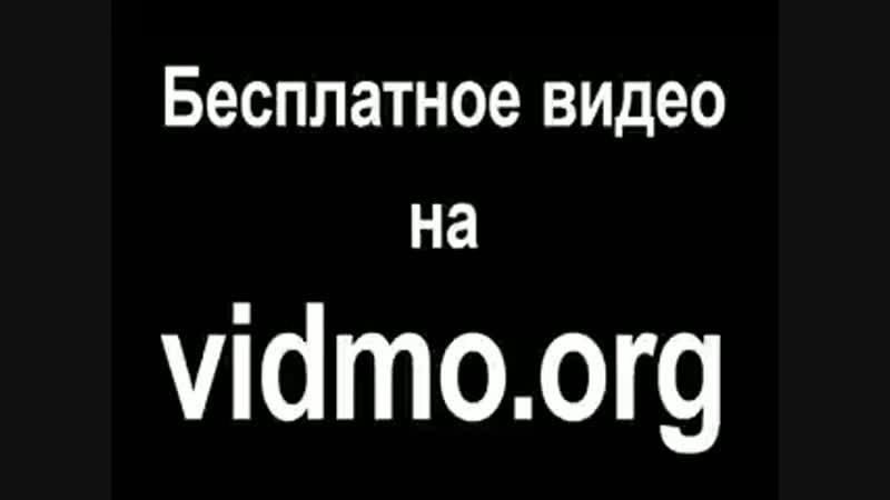 Vidmo_org_PREMERA_Natali_O_Bozhe_Kakojj_Muzhchina_Oficialnyjj_klip__262762.0.mp4