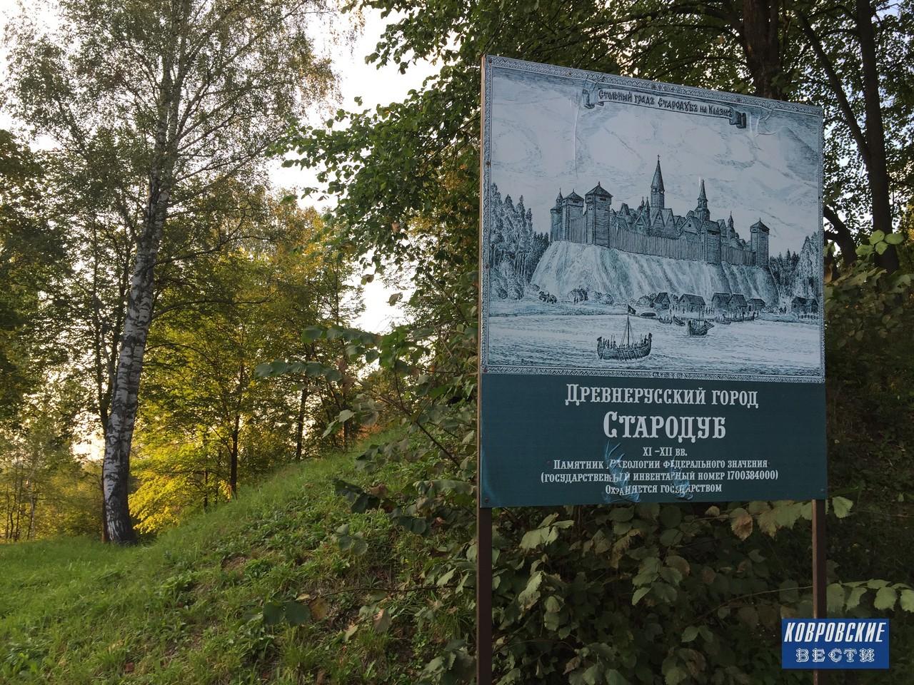 Стародуб и погост Венец: На велосипеде из Коврова