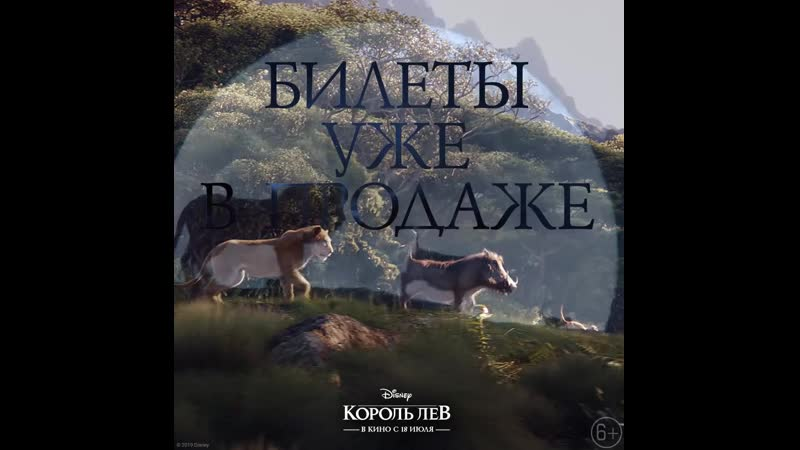 TLK_Book_Tickets_RUS