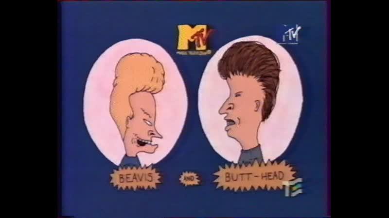 Beavis and Butt Head MTV Russia октябрь 1998 Удушье На кончике холма