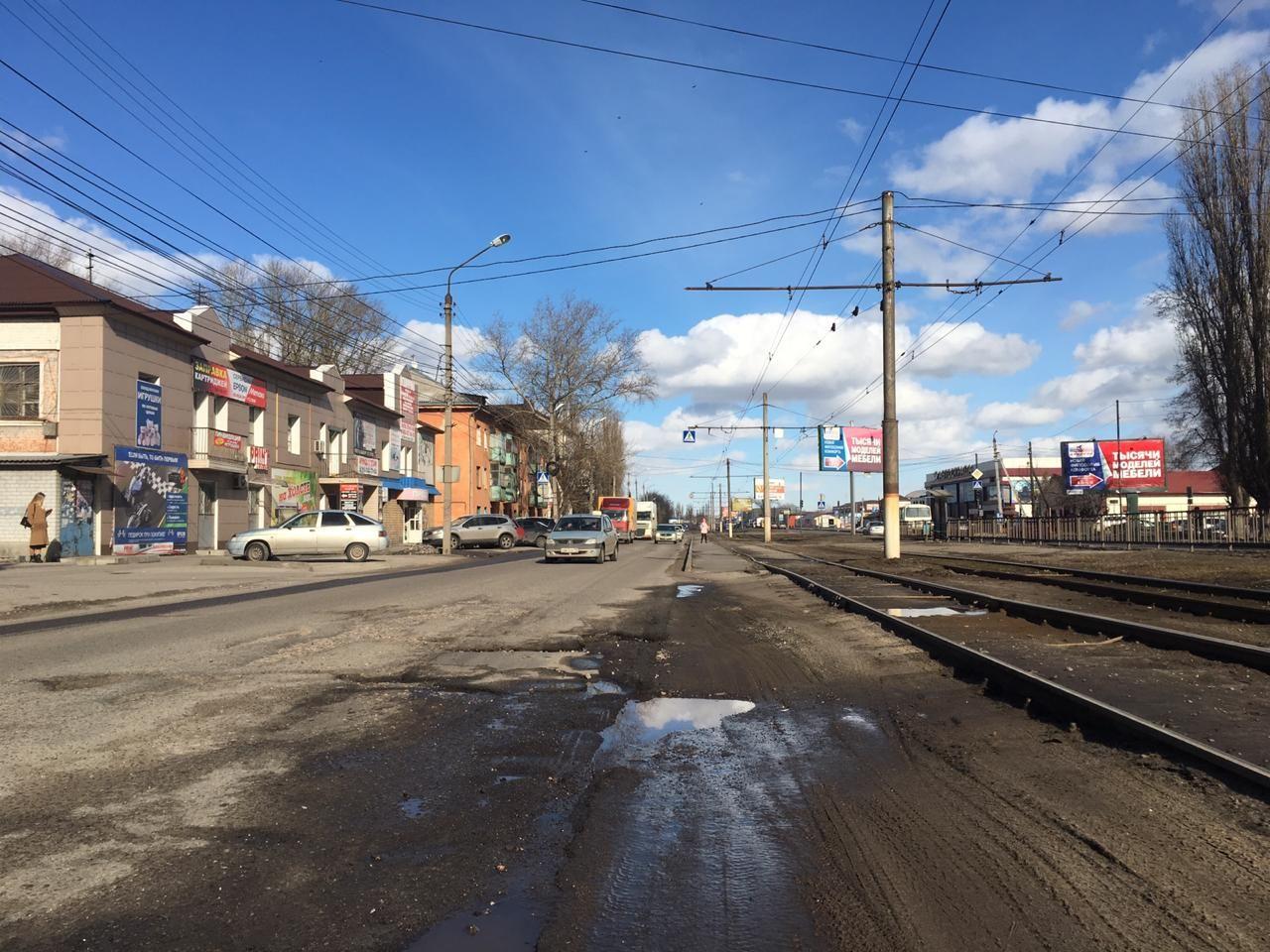 Старовойт призвал курян сообщать о нарушениях при ремонте дорог