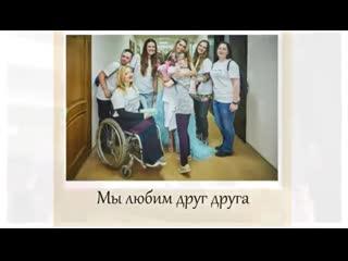 Инклюзион и Modern Music (feat. Вера Брежнева) Люди, любите друг друга!