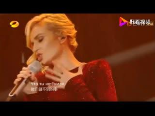 Полина Гагарина выиграла в восьмом этапе китайского музыкального конкурса Singer