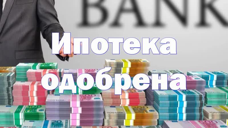 ЗАЯВКА НА ПОКУПКУ 3 ком кв Озёрск Док Бюджет до 2 950 т р