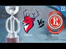 «Торпедо» или «Витязь» Финальный матч за главный хоккейный трофей U11