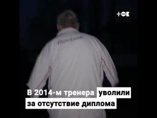 86-летний боксёр и тренер. Тренером работает бесплатно, а спортинвентарь покупает на сбережения с пенсии.
