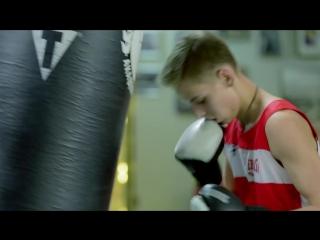 """Тренировки по боксу для детей в """"Академии бокса"""""""