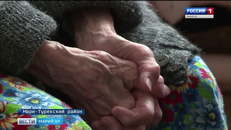 Карлыганскому дому интернату для престарелых и инвалидов исполнилось 20 лет