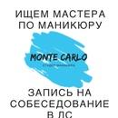 Объявление от Natalia - фото №1