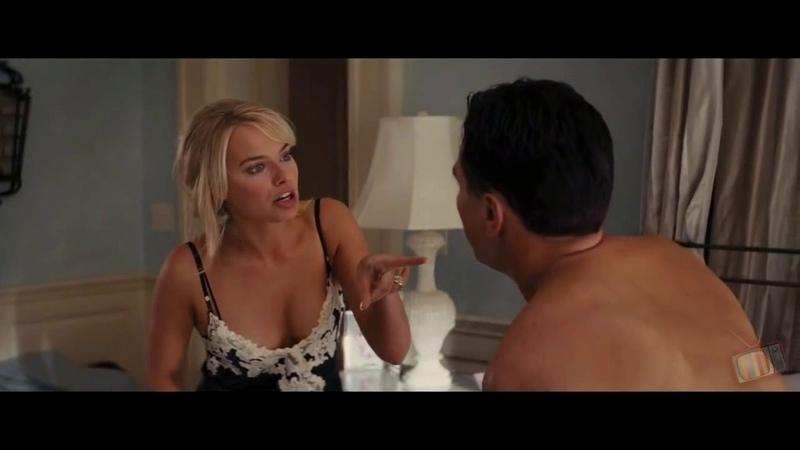 Наоми закатила скандал Белфорту - Волк с Уолл-стрит (2013) - Момент из фильма