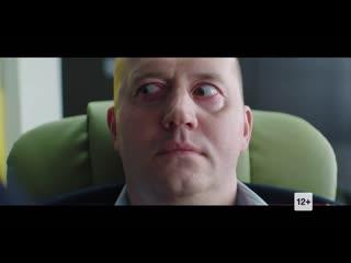 Премьера клипа! Сергей Бурунов - Гранитный камушек (OST  Полицейский с Рублевки. Новогодний беспредел 2)