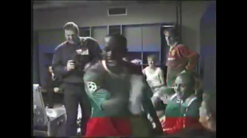 The dressing room after the comeback vs juventus in 1999