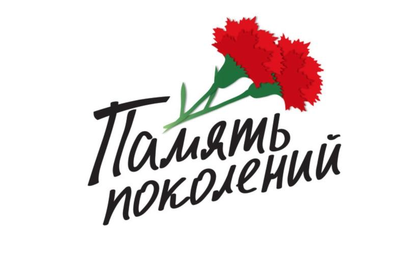 Ежегодная всероссийская акция «Красная гвоздика» открывает новый сезон, изображение №1