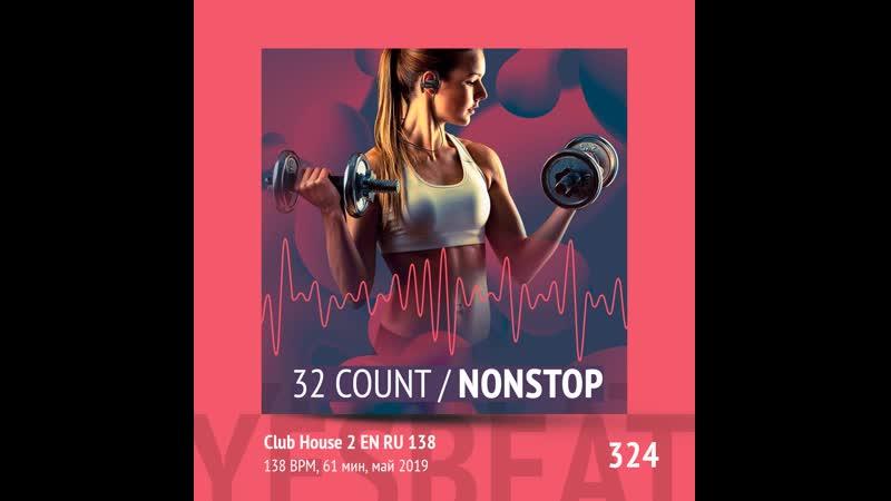Club House 2 EN RU 138 (138 BPM, 61 мин, май 2019