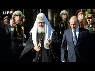 Путин посещает главный храм Вооружённых сил РФ