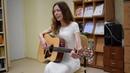 Алина Павленко - Когда ни строчки в сердце не ютится
