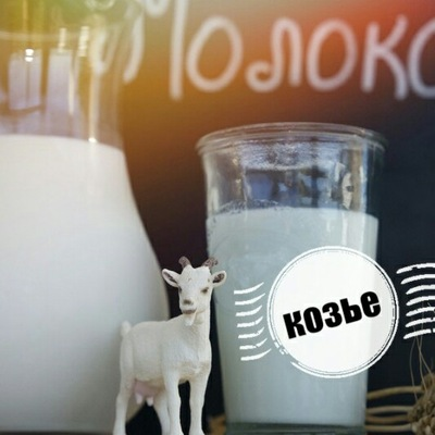 Οксана Εвдокимова