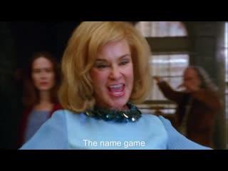 The Name Game w  lyrics - Jessica Lange American Horror Story Asylum