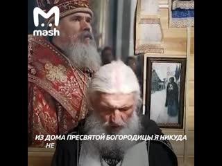 """На Урале духовник """"захватил"""" женский монастырь вместе с казаками"""