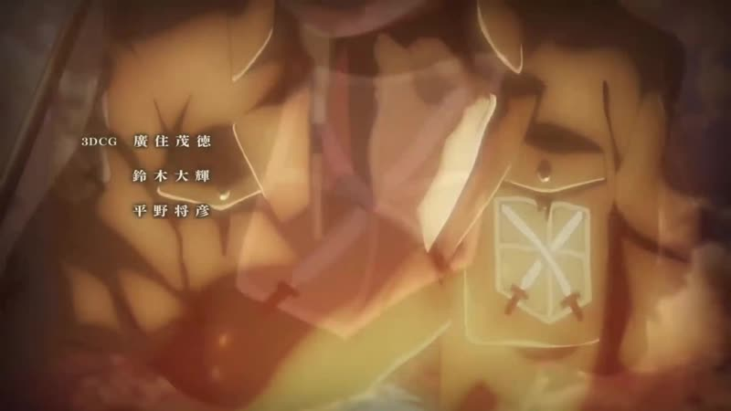 (Russian version) Attack on Titan [Season 3] - Ending 4 (Linked Horizon - Requiem der Morgenröte (暁の鎮魂歌))