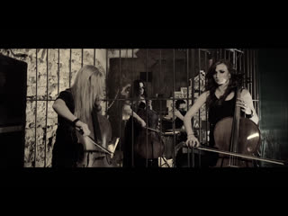 Vespercellos - Свобода (Louna cover)