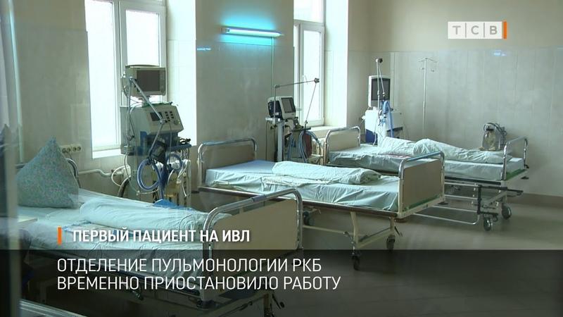 Первый пациент на ИВЛ