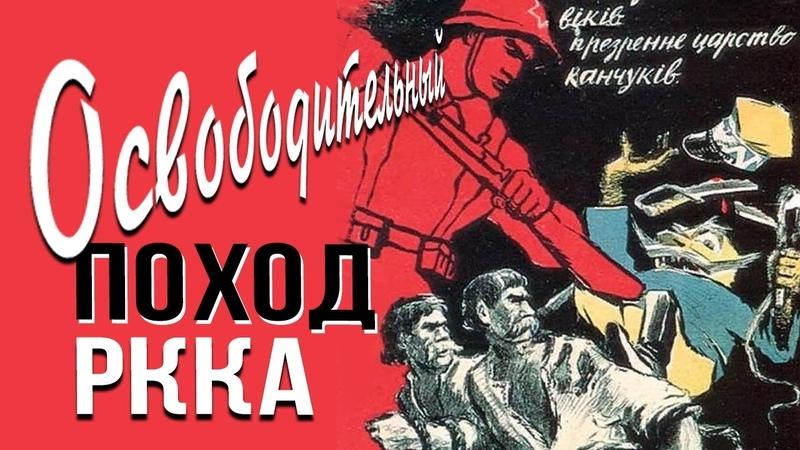 Константин Сёмин, Александр Кочетков, Владислав Гросул, Михаил Костриков