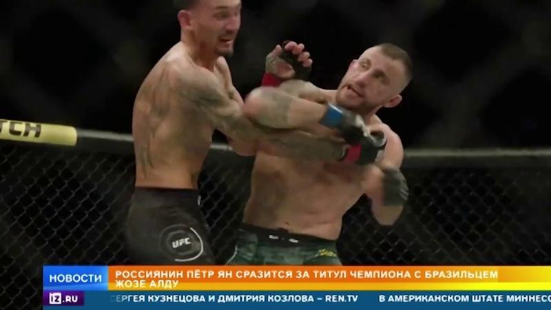 РЕН ТВ покажет в прямом эфире турнир UFC