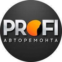 Клуб PROFI авторемонта
