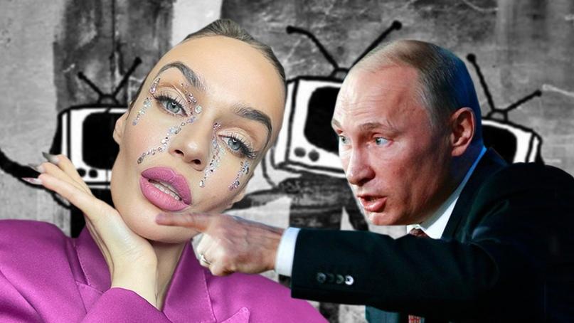 Президент объявил войну моральным уродам, пришедшим за российскими семьями и детьми, изображение №1