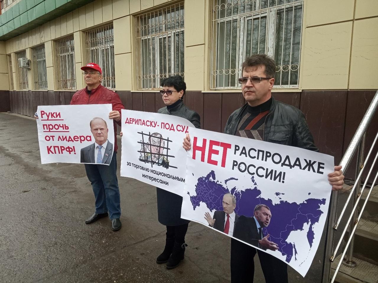 Г.А. Зюганов: Со мной судится не Дерипаска, а олигархат и
