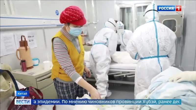 Домоуправления в борьбе с коронавирусом спецрепортаж CGTN Русский для Вестей