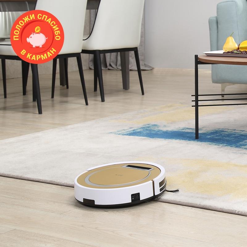 Не думай о чистоте пусть убирается робот-пылесос ILIFE V55 для влажной и сухой уборки
