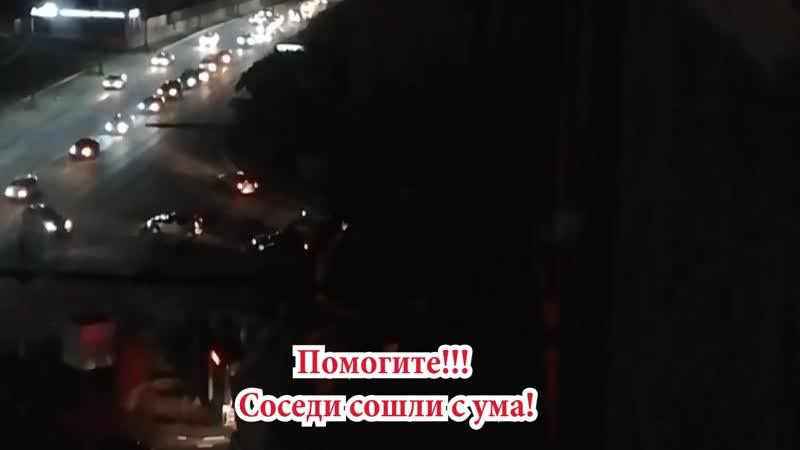 Помогите! Соседи сошли с ума! Разжигают костры на балконе 9 этажа