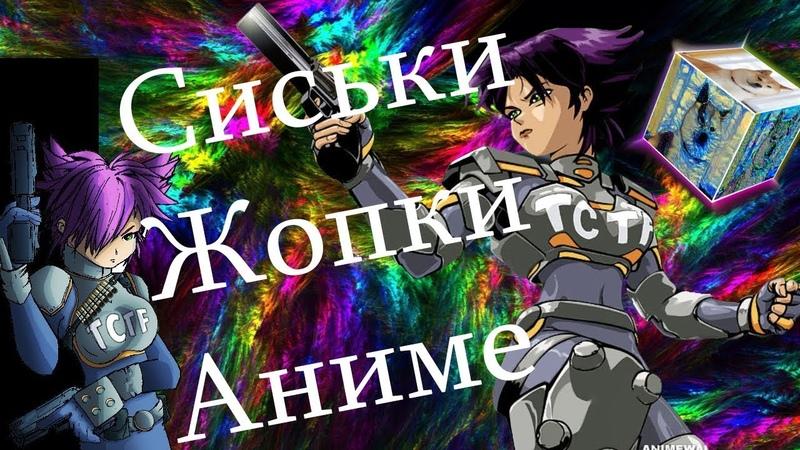 Oni - [Обзоры Игорей]
