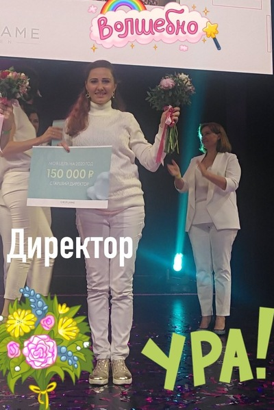 Анна Чаплыгина