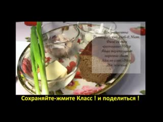 Вкусные бутерброды с селедкои. Праздничныи рецепт бутербродов.mp4