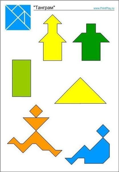 ТАНГРАМ - ГОЛОВОЛОМКА ДЛЯ ДЕТЕЙ Танграм головоломка, состоящая из семи плоских фигур, которые складывают определённым образом для получения другой, более сложной, фигуры (изображающей человека,