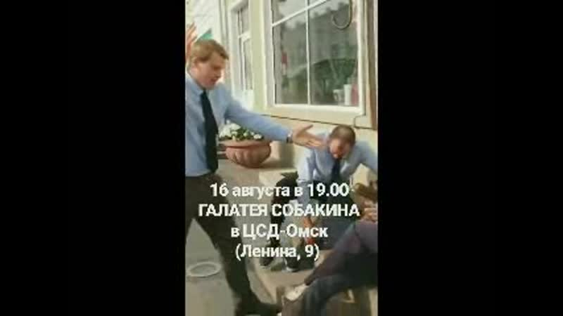 Ненавязчивая уличная реклама ЦСД от Светланы Баженовой