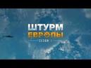 RU Ring of Elysium: встречайте - подводный мир, охота за сокровищами