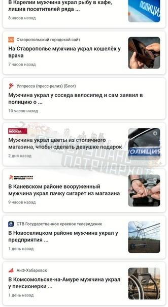 В Омске некая 43-летняя Лена сняла 5 миллионов с чужого счета. А потом еще 7 тысяч. Дело было так. Лена узнала, что у ее знакомой лежат на карте 5 мультов после продажи квартиры. Аферистка
