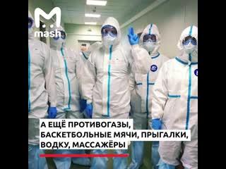 Московским врачам подарили анекдоты для поднятия настроения