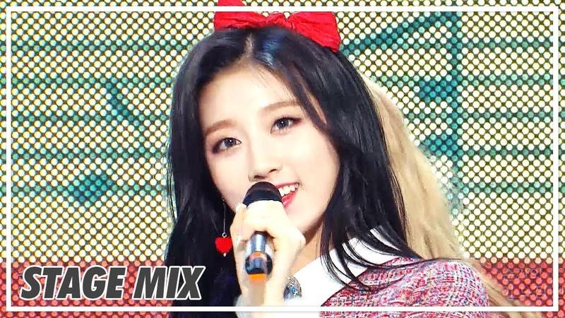 러블리즈 (Lovelyz) - 종소리 (Twinkle) 교차 편집 (Stage Mix) @Show Music Core