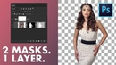 Photoshop HACK Double Layer Mask Trick In Photoshop