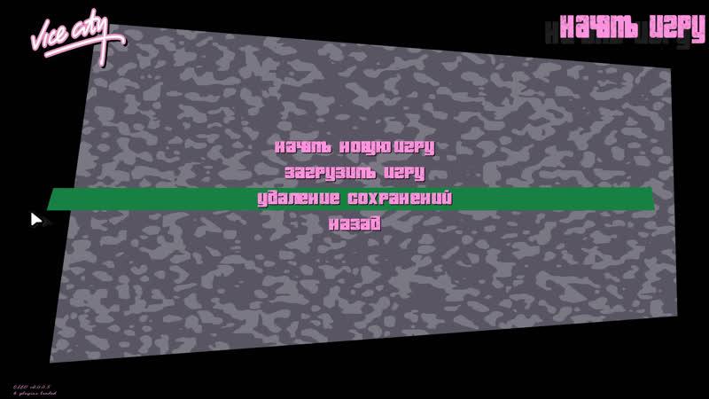 Новая GTA Vice City на Максималках