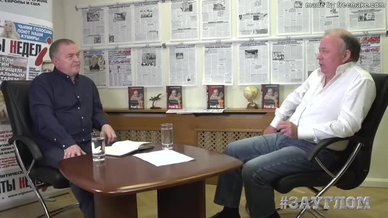 Интервью журналиста Андрея Караулова для газеты Аргументы недели
